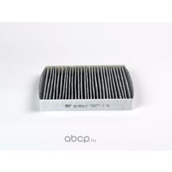 Фильтр салонный (угольный) (Big filter) GB9930C