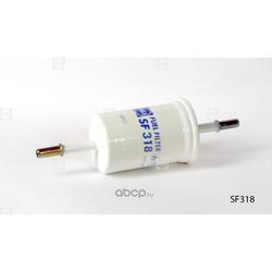 Фильтр топливный (HOLA) SF318