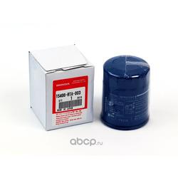 Масляный фильтр (HONDA) 15400RTA003