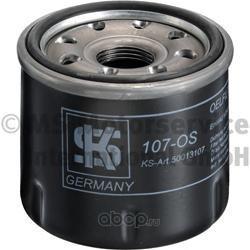 Масляный фильтр (Ks) 50013107