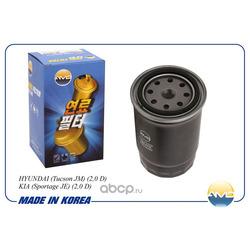 Топливный фильтр Киа Сид 1.6 2013 (TSN) 93352