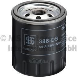 Масляный фильтр (Ks) 50013386