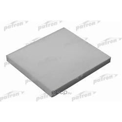 Фильтр салона (PATRON) PF2078
