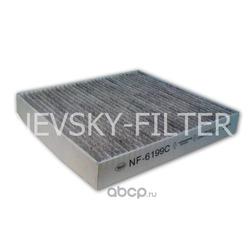Фильтр очистки воздуха салона угольный (NEVSKY FILTER) NF6199C