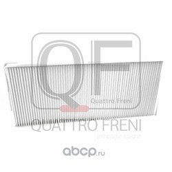 ФИЛЬТР САЛОНА (QUATTRO FRENI) QF20Q00052