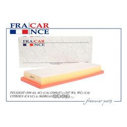 Комплект тормозных колодок (Francecar) FCR210336