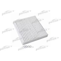 Фильтр салона (PATRON) PF2145