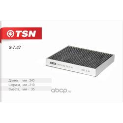 Фильтр салона угольный (TSN) 9747