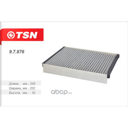 Фильтр салона угольный (TSN) 97876