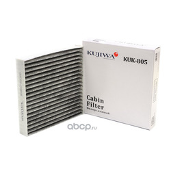 Фильтр салона угольный KUJIWA 9586062J00 SUZUKI (KUJIWA) KUK805