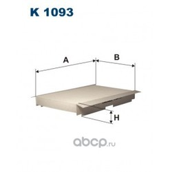 Фильтр салонный Filtron (Filtron) K1093