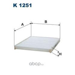 Фильтр салонный Filtron (Filtron) K1251