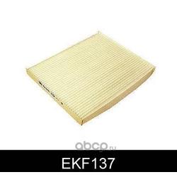 Фильтр, воздух во внутреннем пространстве (Comline) EKF137