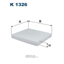 Фильтр салонный Filtron (Filtron) K1326