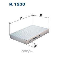 Фильтр салонный Filtron (Filtron) K1230