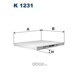 Фильтр салонный Filtron (Filtron) K1231