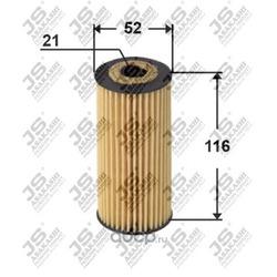 Фильтр масляный элемент (JS Asakashi) OE0020