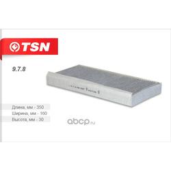 Фильтр салона угольный (TSN) 978