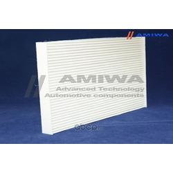 ФИЛЬТР САЛОНА (Amiwa) 2001038