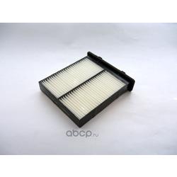 Фильтр салонный (Big filter) GB9812