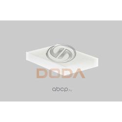 салонный фильтр (DODA) 1110050032