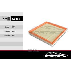 Фильтр воздушный (Fortech) FA154