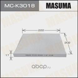 Фильтр салонный (Masuma) MCK3018
