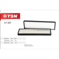 Фильтр салона (TSN) 97821