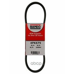 Поликлиновой ремень (Bando) 4PK675