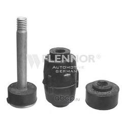 Комплект стабилизатора (Flennor) FL4976J