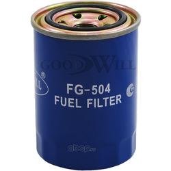 Фильтр топливный (Goodwill) FG504