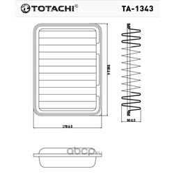 Воздушный фильтр (TOTACHI) TA1343