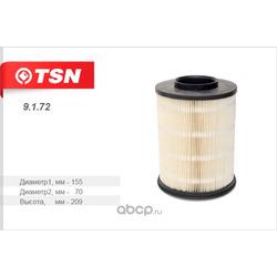 Фильтр воздушный (TSN) 9172