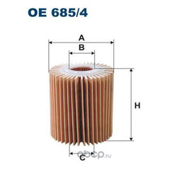 Фильтр масляный Filtron (Filtron) OE6854