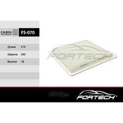 Фильтр салонный (Fortech) FS070