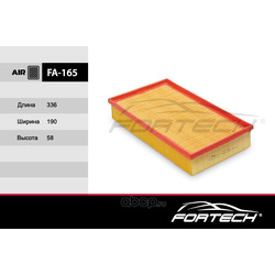 Фильтр воздушный (Fortech) FA165