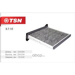 Фильтр салона угольный (TSN) 9715