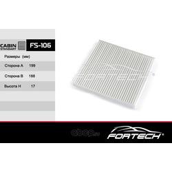 Фильтр салонный (Fortech) FS106