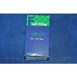 Топливный фильтр (Parts-Mall) PCG048