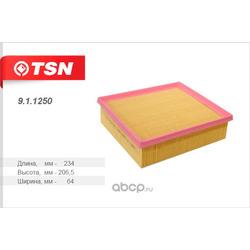 Фильтр воздушный (TSN) 911250