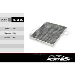 Фильтр салонный угольный (Fortech) FS056C