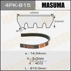 Ремень привода навесного оборудования (Masuma) 4PK815