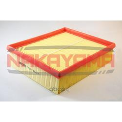 Воздушный фильтр (NAKAYAMA) FA523NY