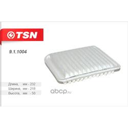 Фильтр воздушный (TSN) 911004