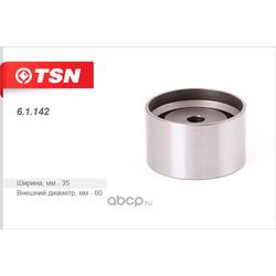 Ролик направляющий ремня ГРМ (TSN) 61142