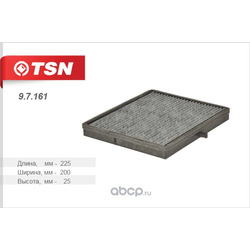 Фильтр салона угольный (TSN) 97161
