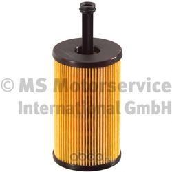 Масляный фильтр (Ks) 50013558