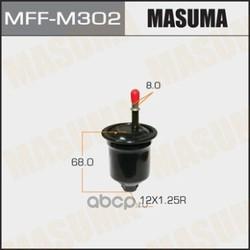 Фильтр топливный (Masuma) MFFM302