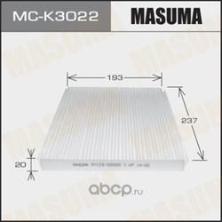 Фильтр салонный (Masuma) MCK3022