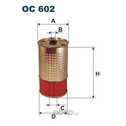 Фильтр масляный Filtron (Filtron) OC602